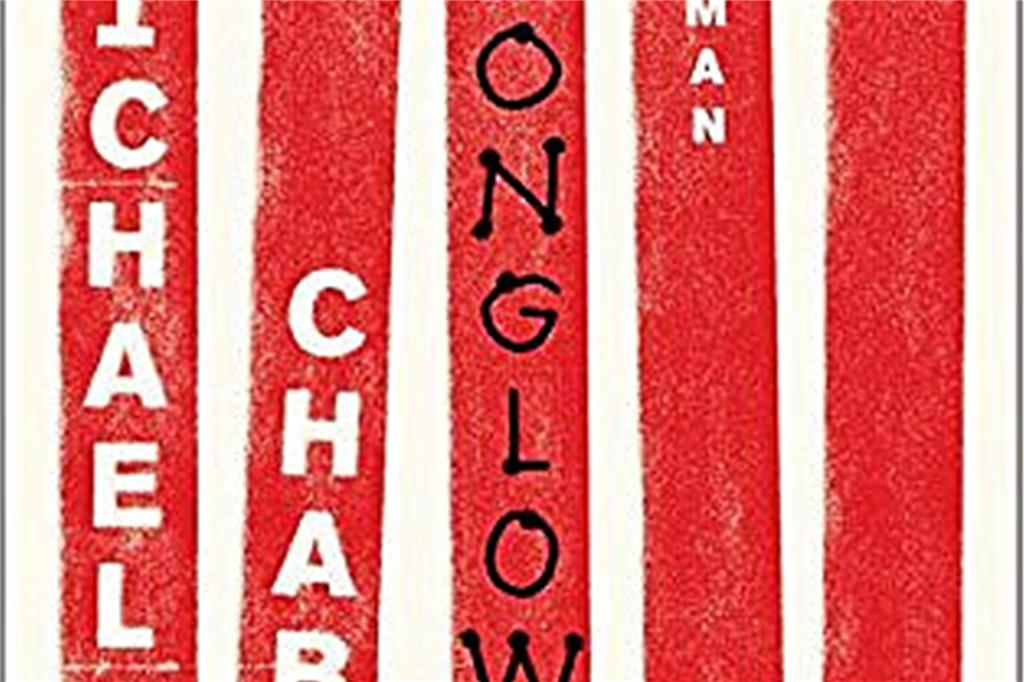 "Michael Chabon: ""Moonglow"""