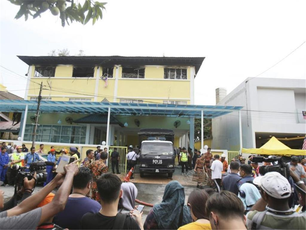 Mindestens 23 Tote bei Brand in Religionsschule in Malaysia